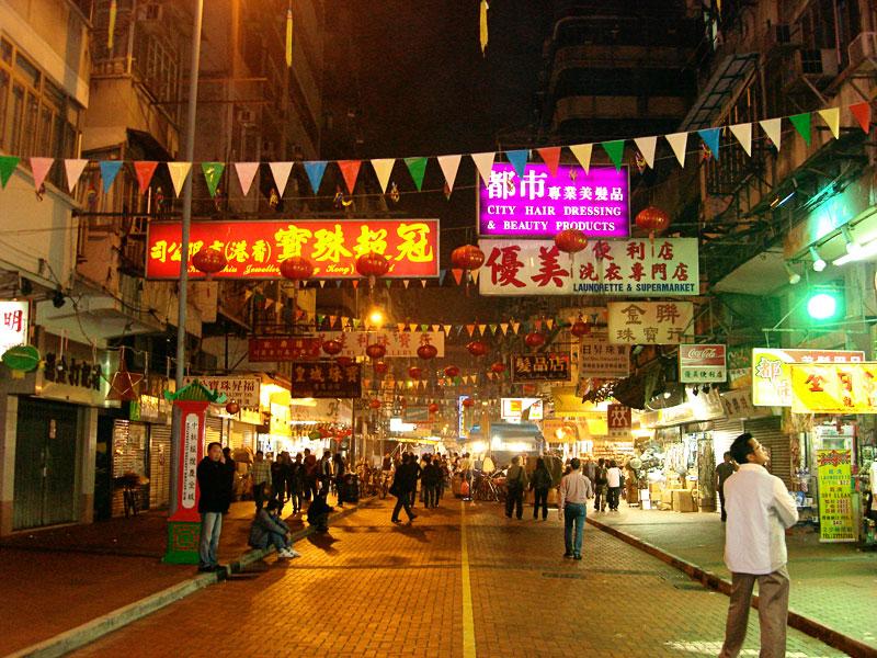 We Love To Shop Temple Street Night Market Hong Kong