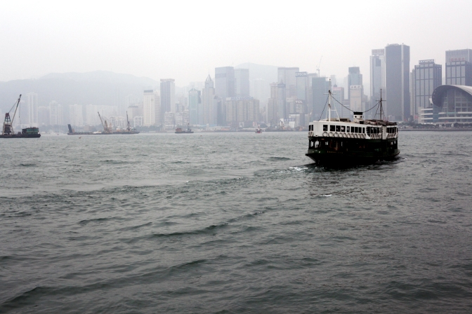 Foggy Afternoon on the Star Ferry