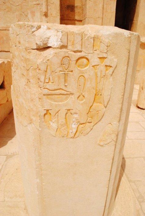 Hatshepsut 8
