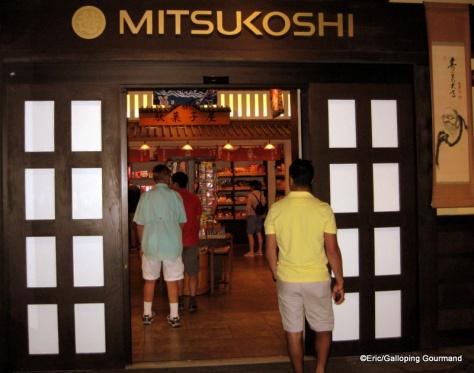 Mitsukoshi at Epcot's Japan Pavilion (source: http://i1.disneyfoodblog.com/)