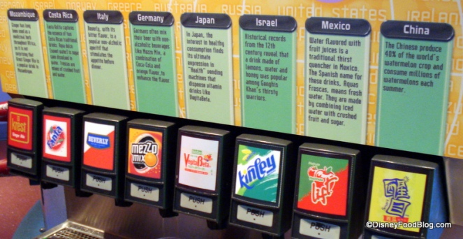 A medley of sodas at Club Cool in Epcot (Source: http://i1.disneyfoodblog.com)