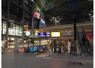 Hauptbahnhof Railway Terminal: Modern beauty shrouded in a historical city