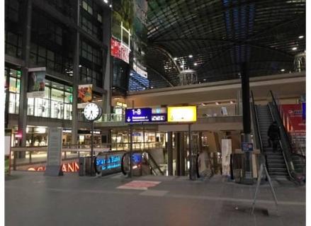 Hauptbahnhof Railway Terminal: Modern beauty shrouded in a historical city